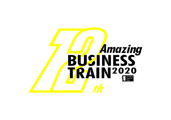 AMAZING BUSINESS TRAIN 2020